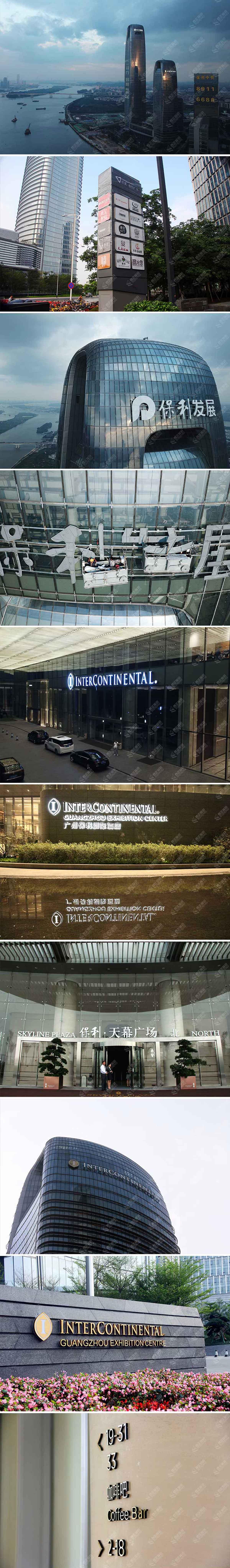 保利·洲际酒店标识导视系统