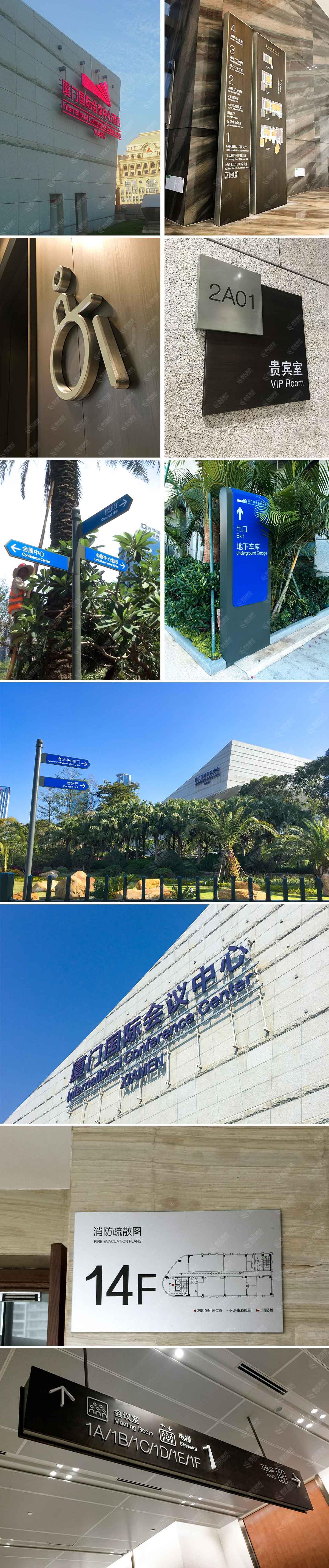 厦门国际会议中心标识导视系统
